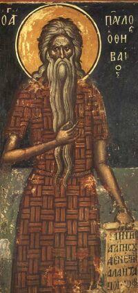 Święty Paweł Pustelnik