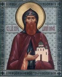 Święty Daniel, męczennik